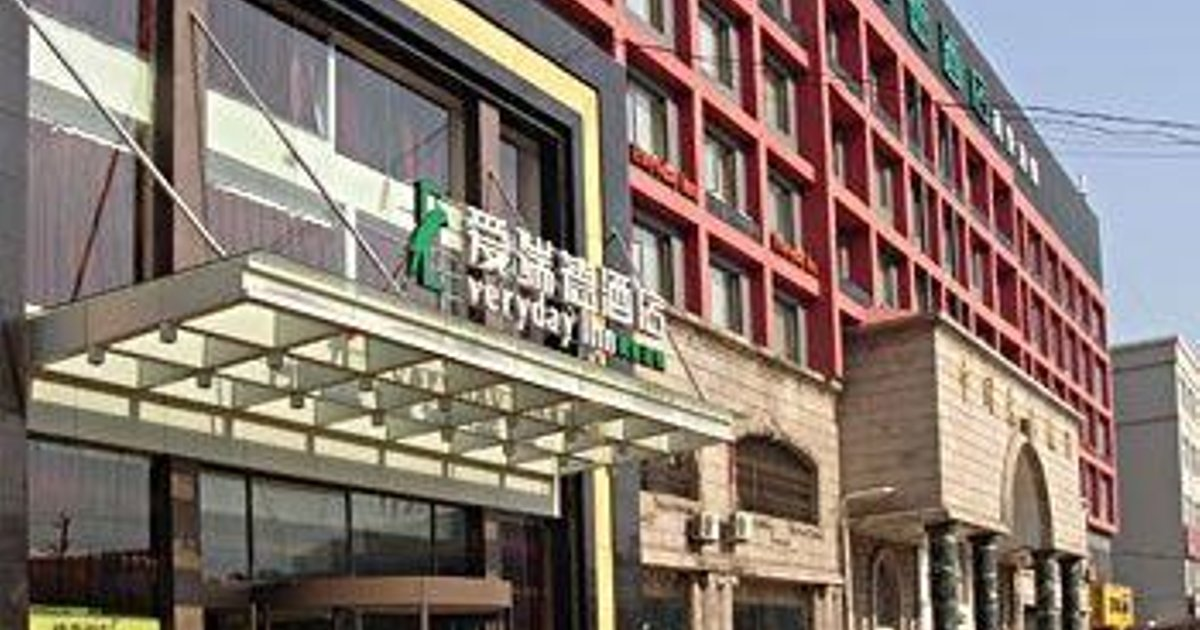 Everyday Inn Fengyang Road Hefei