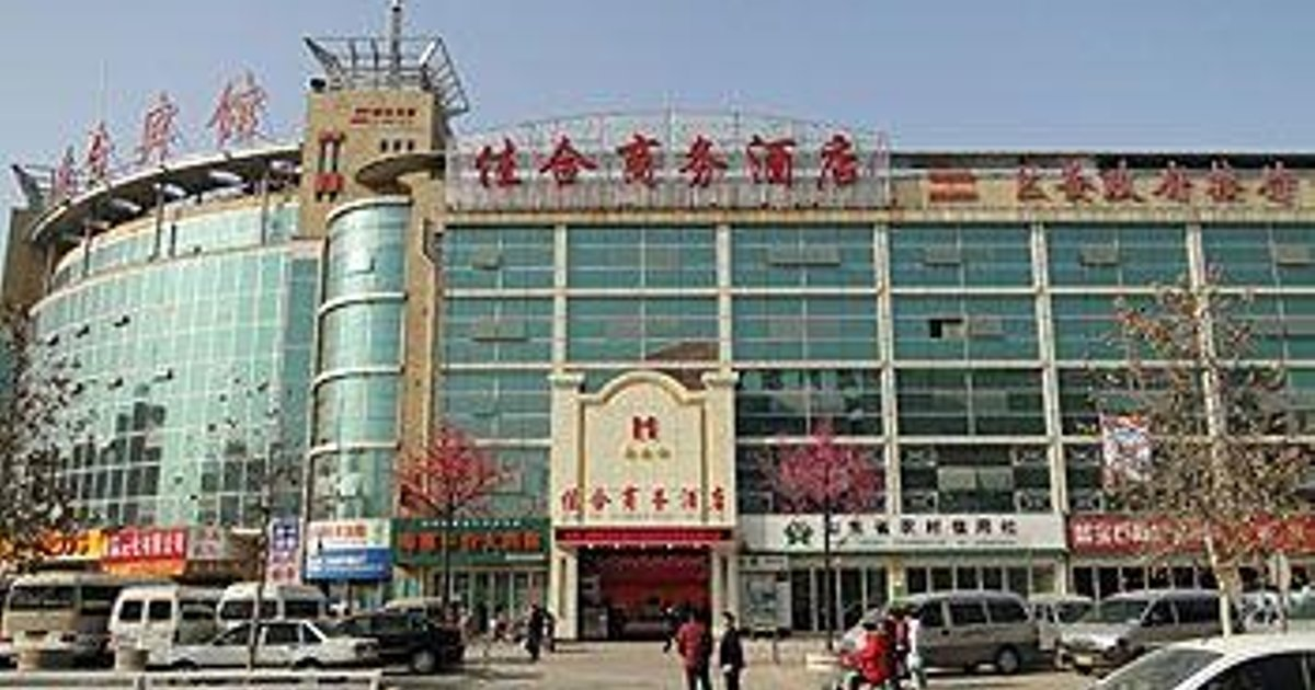 Jiahe Business Hotel Heze