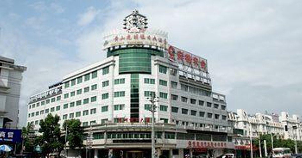 Huangshan Guangming Holiday Hotel