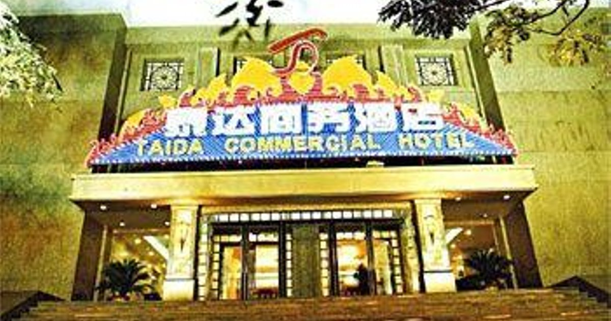 Taida Commercial Hotel