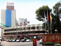 Leshan hotels with restaurants