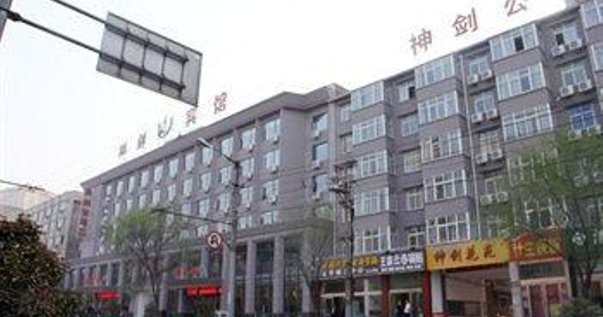 Meiqi Business Hotel Luoyang