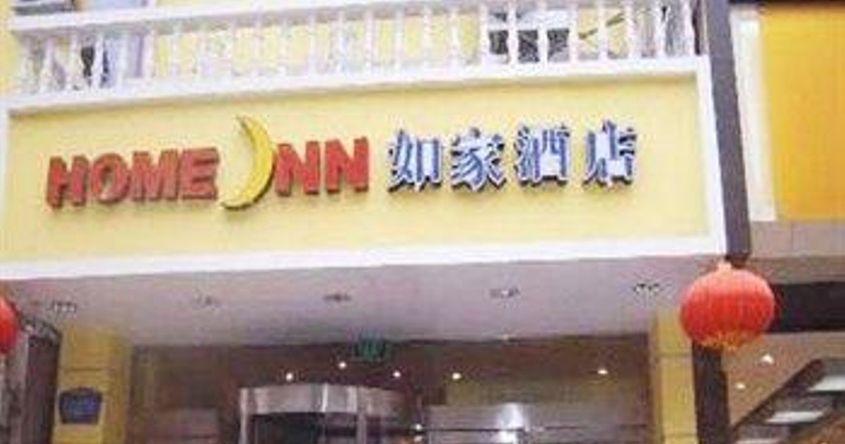 Home Inn Tanggong Middle Road - Luoyang