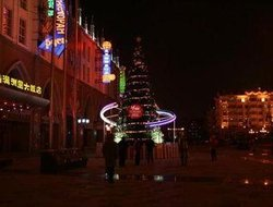 Manzhouli hotels with restaurants