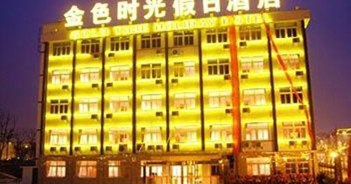 Nanjing Golden Time Hotel