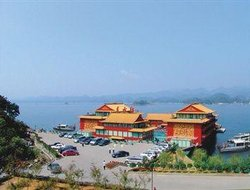Qiandaohu hotels with restaurants