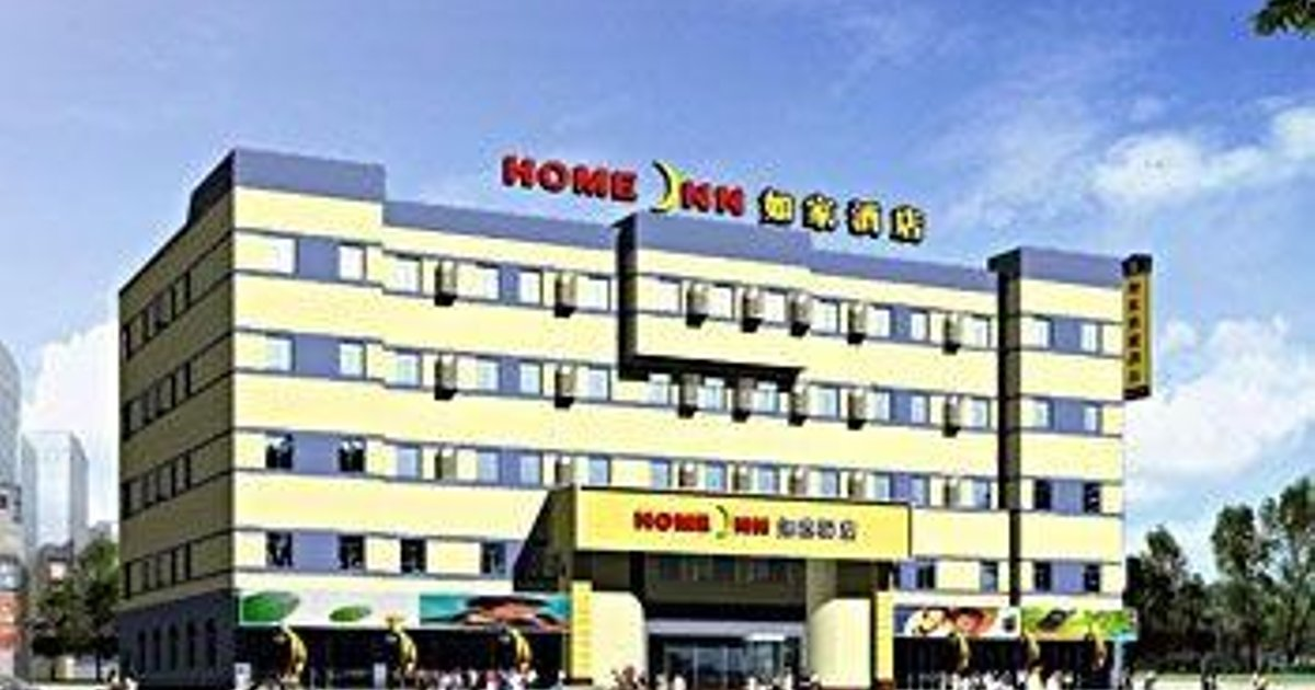 Home Inn-qingdao Development Zone Branch