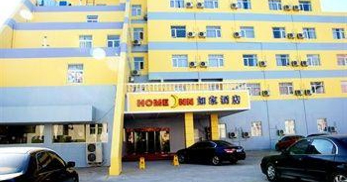 Home Inns Main Coach Station - Rizhao