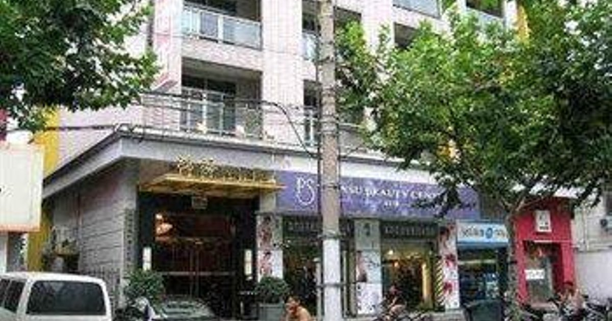 Hongxi Elite Business Hotel