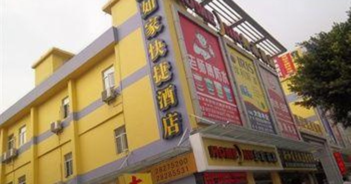 Home Inn Changlong - Shenzhen