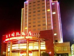 Quzhou hotels with restaurants