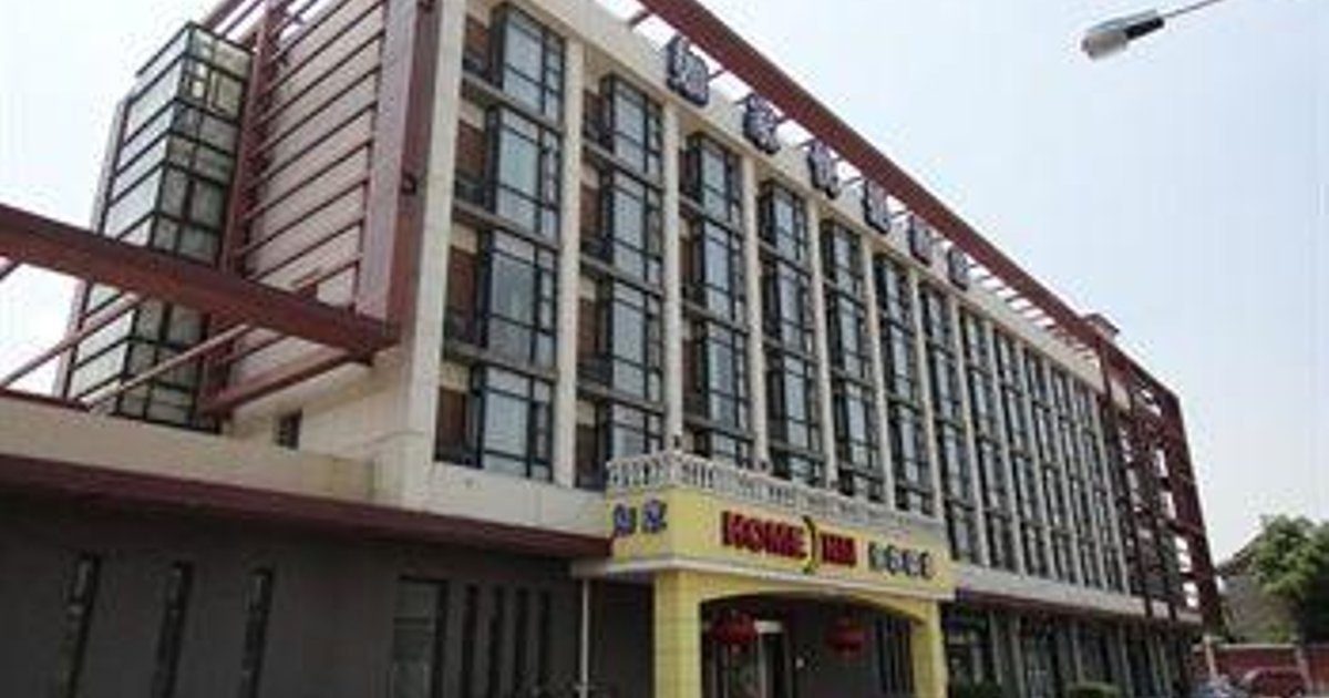 Home Inn Tianjin Zhongshan Road Arts College