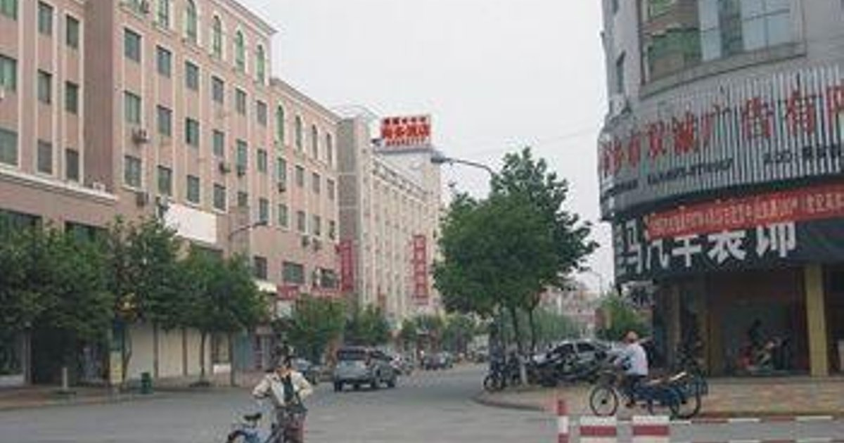 Xingyuan Business Hotel Tongxiang