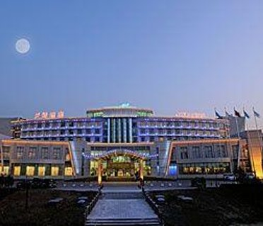 Xinjiang Aviation Hotel