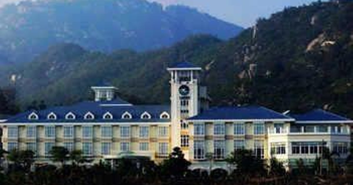 Yunhai Resort Xiamen