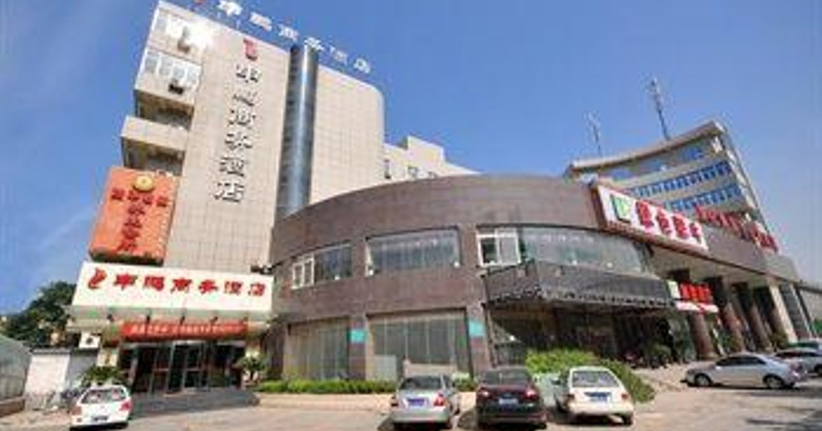 Shenpeng Business Hotel Xi`an