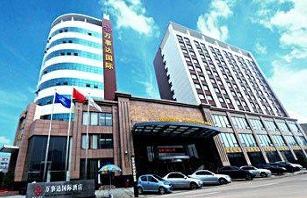 фото Wanshida International Hotel - Xiaogan 646276011