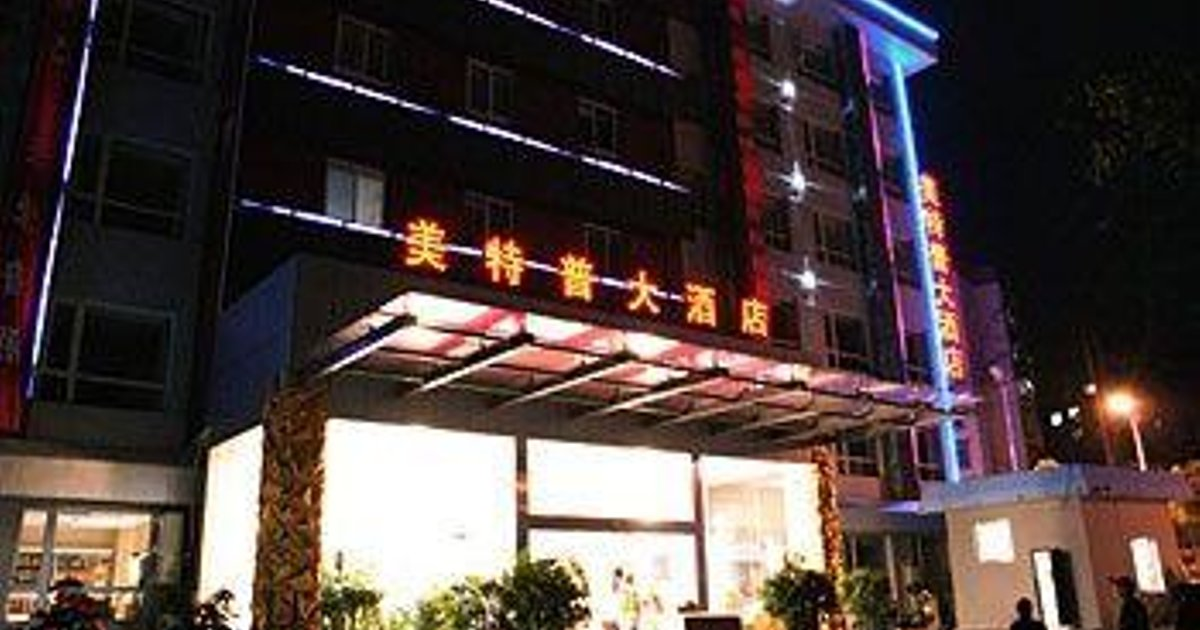 My Top Hotel Yichang