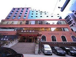 Jungchunghsien hotels with restaurants