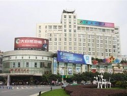 Mianyang hotels with restaurants