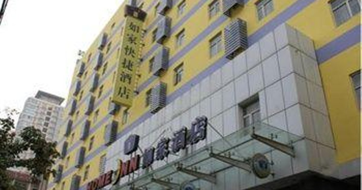 Home Inn Zhengzhou Zhongyuan Road Government Office