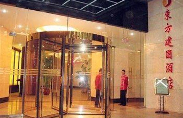 фото ORIENT JIANGUO GRAND HOTEL 646277218