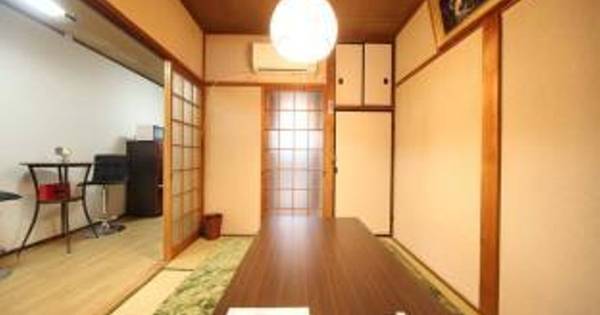 IS Yamanouchi House