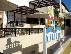 Kokkari hotels with restaurants