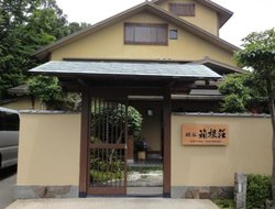 Hakone hotels with restaurants