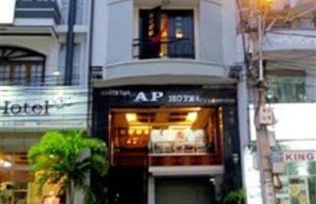 фото AP Hotel 660917471