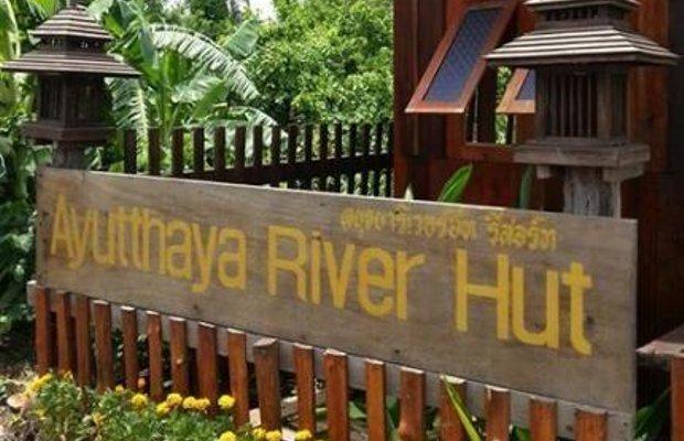 фото Ayutthaya River Hut 663219228