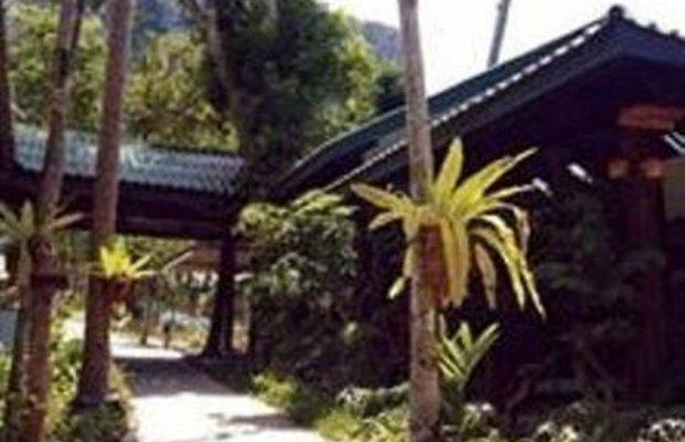 фото Mountain View Resort 663234854