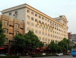 Top-4 hotels in the center of Nanjing