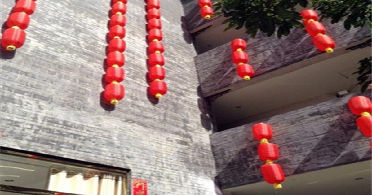 Panzhihua Miyi Raindrops Health Leisure Accomodation
