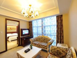 The most popular Shaoxing hotels