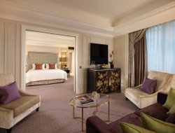 The most expensive London hotels
