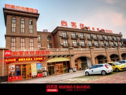 Pets-friendly hotels in Linyi