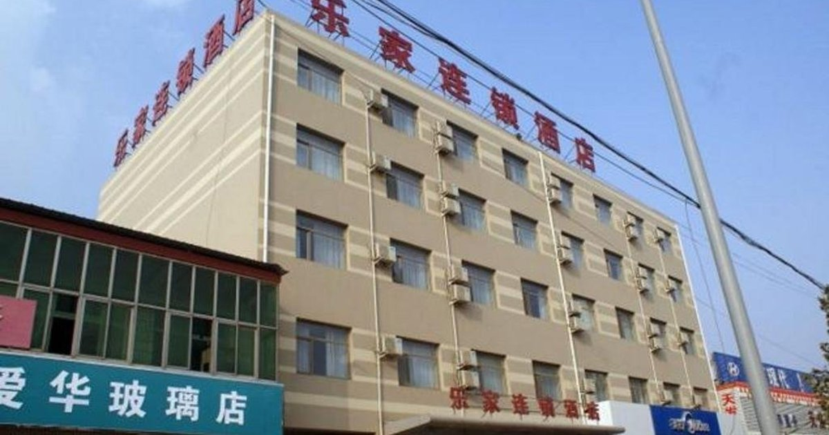 Home Express Hotel Jianshe West Road