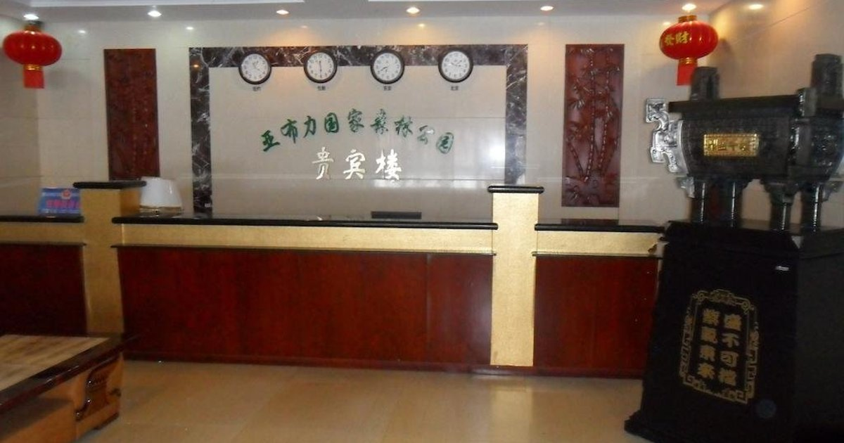 Yabuli National Forest Park Hotel
