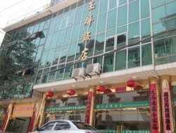 Top-8 hotels in the center of Zhaixi