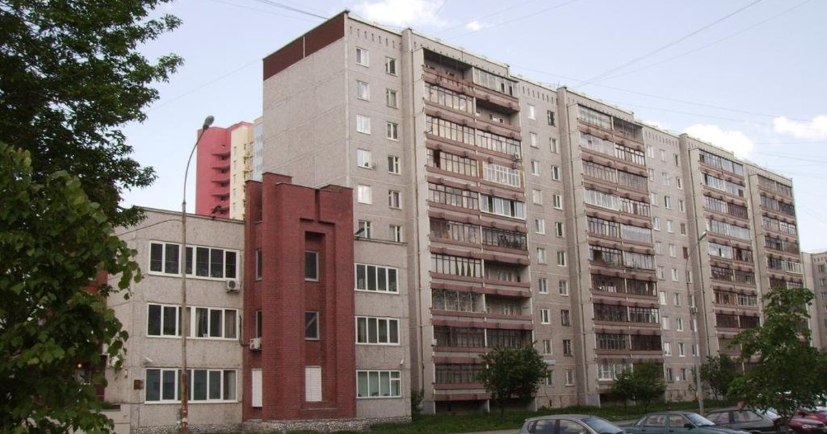 Europe Asia Yekaterinburg Hostel