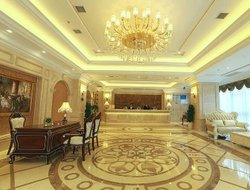 The most popular Xuzhou hotels
