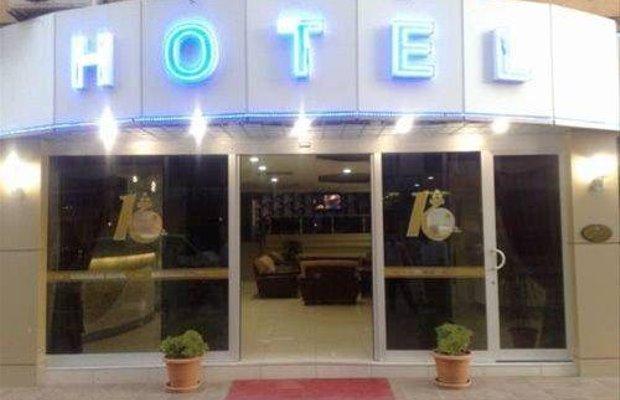 фото Kardelen Hotel 667836311