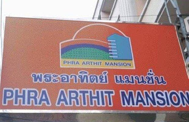 фото Phraarthit Mansion 667844685