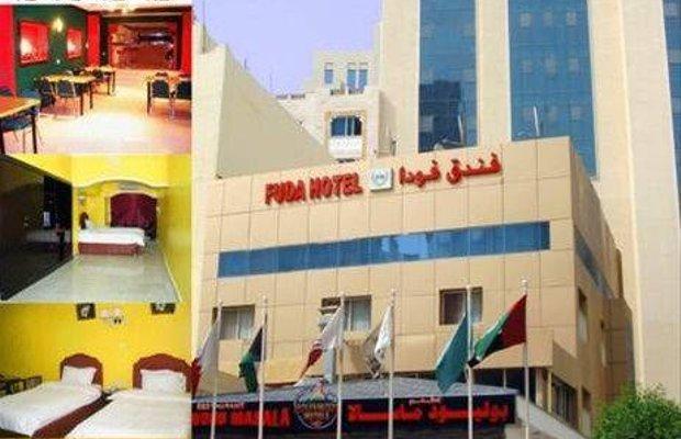 фото Fuda Hotel 667852524