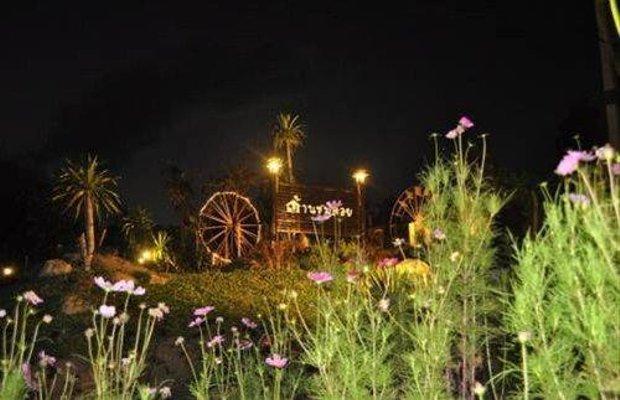 фото Baan Chomdoi Resort 667858961