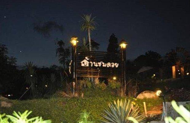 фото Baan Chomdoi Resort 667858965