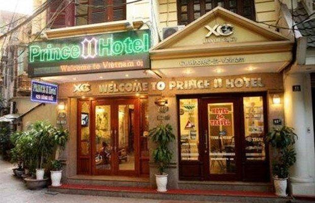 фото Prince II Hotel 667870610