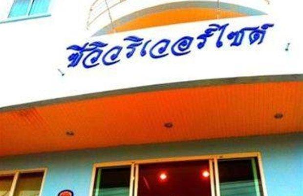 фото See view Riverside Hotel 667875841