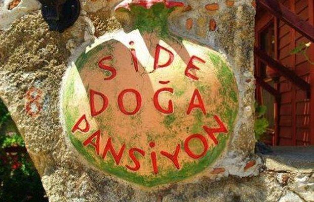фото Side Doga Pension 667886796